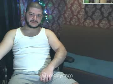 Chaturbate the_avengersgth show with cum