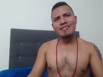 Chaturbate erickboy_3