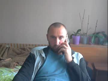 Chaturbate fominmin private sex video from Chaturbate.com