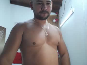 Chaturbate danny_ospina record cam video