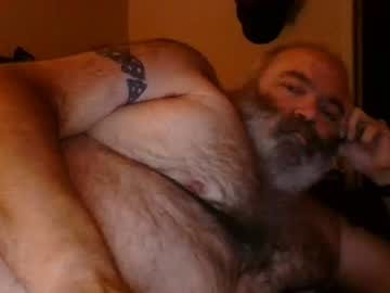 Chaturbate disneybear record video with toys