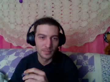 Chaturbate corygerich public webcam video
