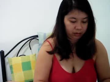 Chaturbate exotic_asian_boobsxxx cum record
