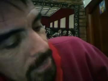 Chaturbate el_principe_hot record blowjob video
