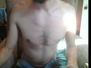 Chaturbate tthrob27 record video with dildo from Chaturbate.com