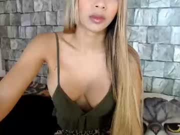 Chaturbate kmipearl chaturbate webcam video