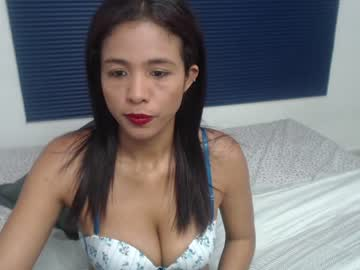 Chaturbate latinchocolate_ record private XXX video from Chaturbate.com