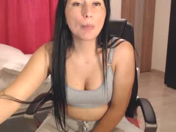 Chaturbate sexy_lyana chaturbate private sex video