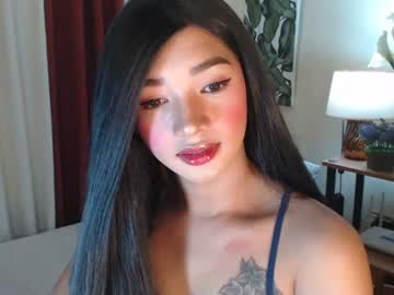 Chaturbate yourwildestdreamxx record blowjob show from Chaturbate