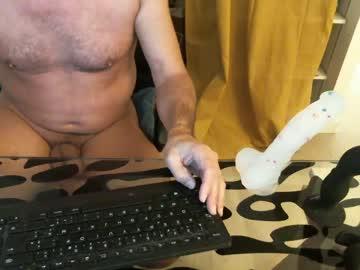 Chaturbate infadx private sex show