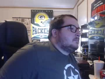 Chaturbate bigassmike video with toys from Chaturbate.com
