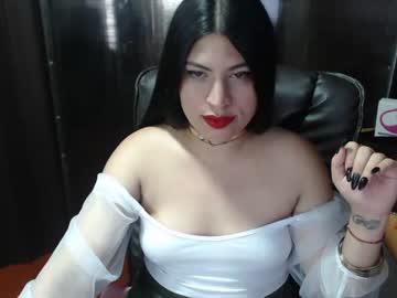 Chaturbate ammy_parkerr record public webcam