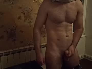 Chaturbate kofal424242 cam video