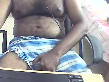 Chaturbate itsmerajeev dildo