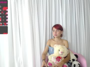Chaturbate the_littleamelie chaturbate toying record