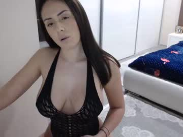 Chaturbate arianaaagrande private show from Chaturbate.com