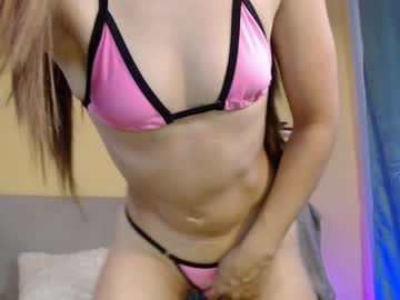 Chaturbate 18candy record private show