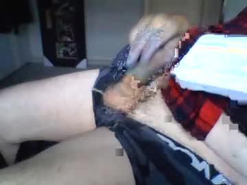 Chaturbate au55ieguy chaturbate video with dildo