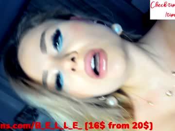 Chaturbate miss_elena chaturbate nude record