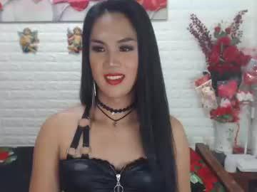 Chaturbate virtualgirltrans4u record premium show video