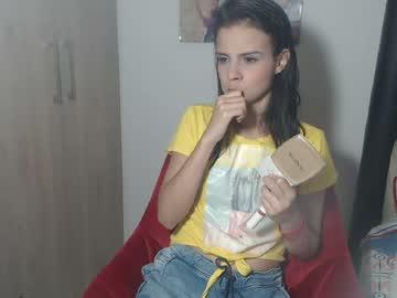 Chaturbate elena_koshka video with dildo