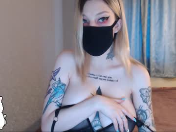 Chaturbate mileeena private XXX video
