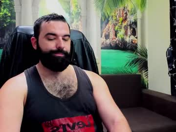 Chaturbate misterlov3r video with toys from Chaturbate
