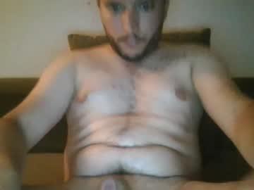 Chaturbate david38534 private sex video