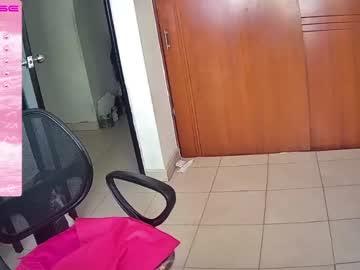 Chaturbate alexa08_alinne record private XXX video from Chaturbate.com