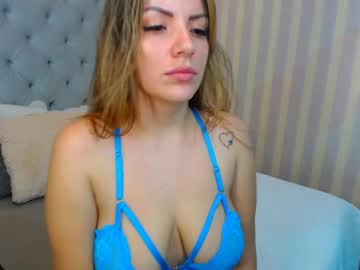 Chaturbate marceguzmann record show with toys
