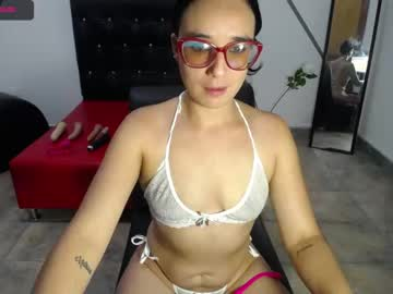 Chaturbate seeexygiirl public show from Chaturbate