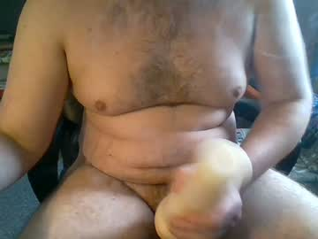 Chaturbate fruity5445 video with dildo from Chaturbate