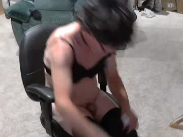 Chaturbate michellemartin record show with toys from Chaturbate