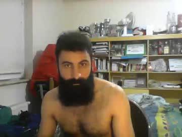Chaturbate tony_cockster private webcam