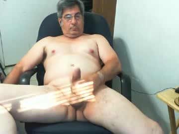 Chaturbate musicmanbob private sex video