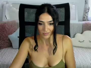 Chaturbate cookieflavour record private sex video