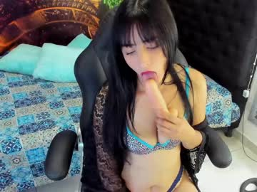 Chaturbate mailynsmith record private show from Chaturbate.com