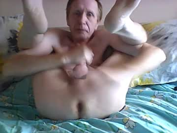 Chaturbate andr050505 private show from Chaturbate