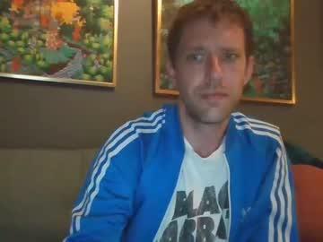 Chaturbate versatilexswede record video with dildo
