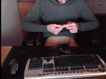 Chaturbate dermattes record video with dildo from Chaturbate