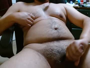 Chaturbate kumamike record cam video from Chaturbate