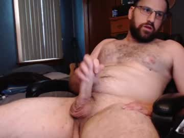Chaturbate thisthickdick777 record private show from Chaturbate
