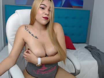 Chaturbate kelly_rivers record webcam video