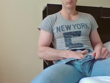 Chaturbate sportboy2444 record video with dildo from Chaturbate