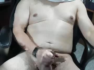 Chaturbate aj88 chaturbate nude record