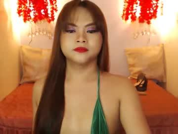 Chaturbate ladysavourycock nude