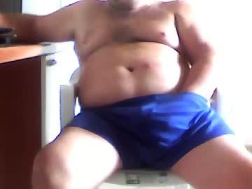Chaturbate bigfish22222 video with dildo from Chaturbate.com