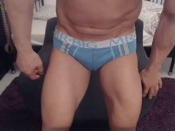 Chaturbate razvan_corneliu video with toys