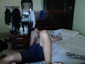 Chaturbate vietnamese23 chaturbate private sex show