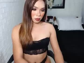 Chaturbate sultrykassandra private show